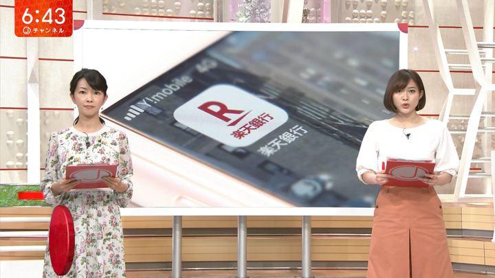 2019年05月07日久冨慶子の画像15枚目