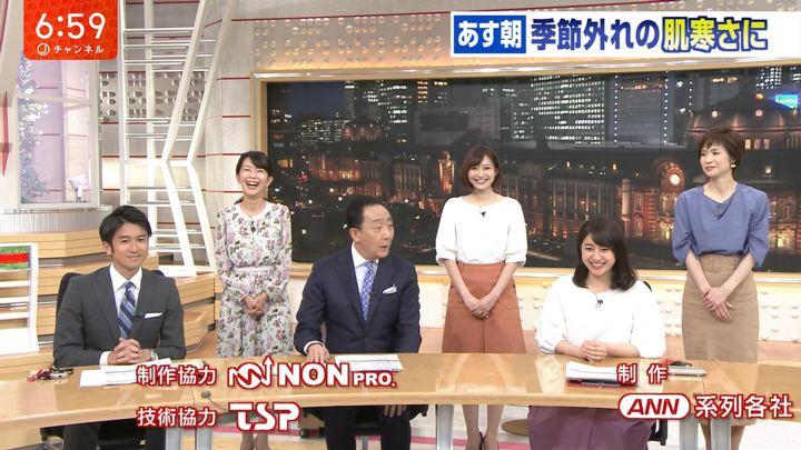 2019年05月07日久冨慶子の画像17枚目