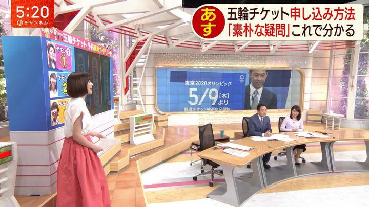 2019年05月08日久冨慶子の画像04枚目