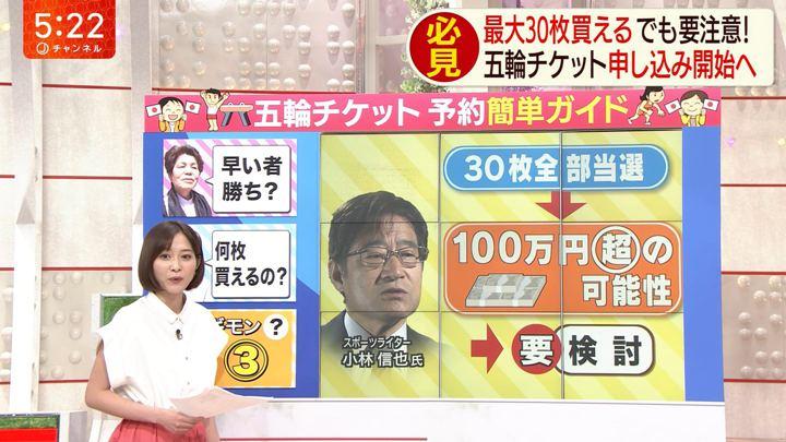 2019年05月08日久冨慶子の画像08枚目