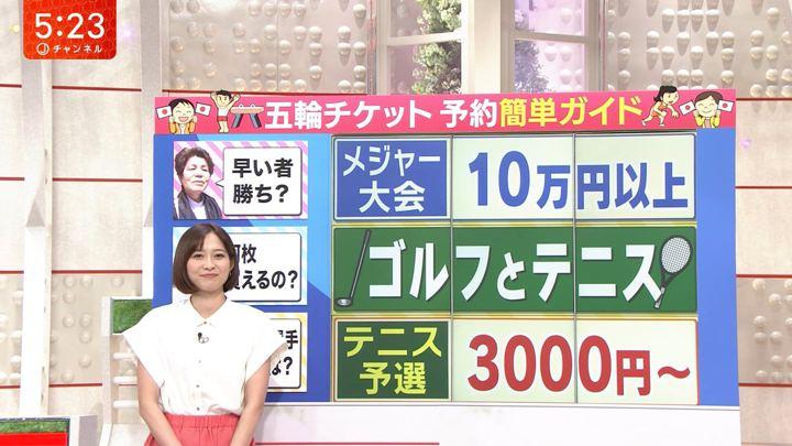 2019年05月08日久冨慶子の画像10枚目