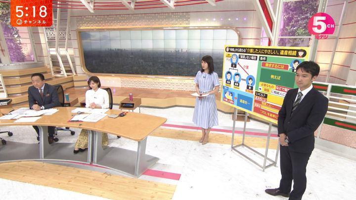 2019年05月09日久冨慶子の画像02枚目