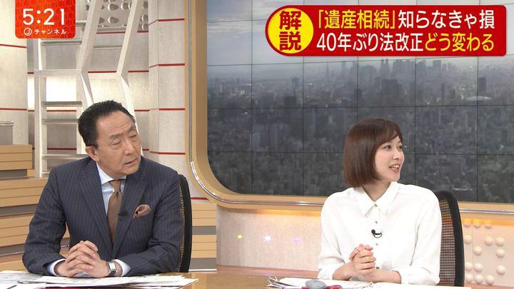 2019年05月09日久冨慶子の画像03枚目