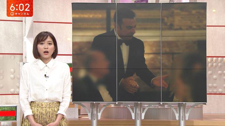 2019年05月09日久冨慶子の画像05枚目