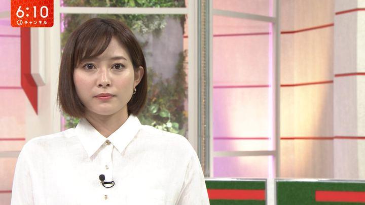2019年05月09日久冨慶子の画像07枚目
