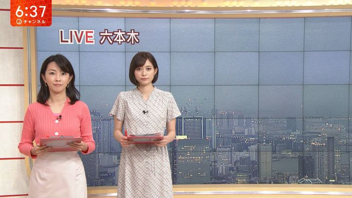 2019年05月14日久冨慶子の画像01枚目
