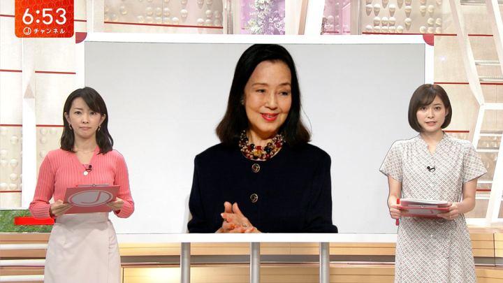 2019年05月14日久冨慶子の画像04枚目