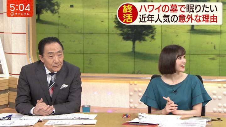 2019年05月15日久冨慶子の画像02枚目