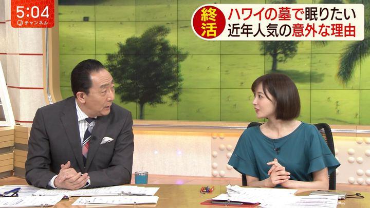 2019年05月15日久冨慶子の画像03枚目