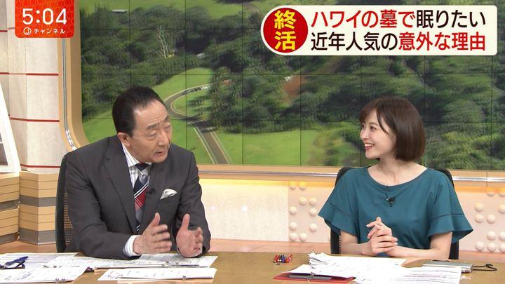 2019年05月15日久冨慶子の画像04枚目