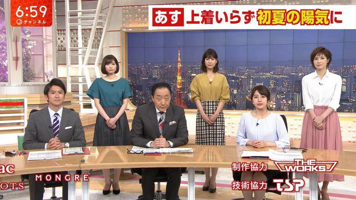2019年05月15日久冨慶子の画像12枚目