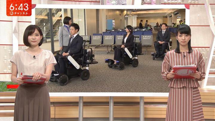 2019年05月16日久冨慶子の画像02枚目