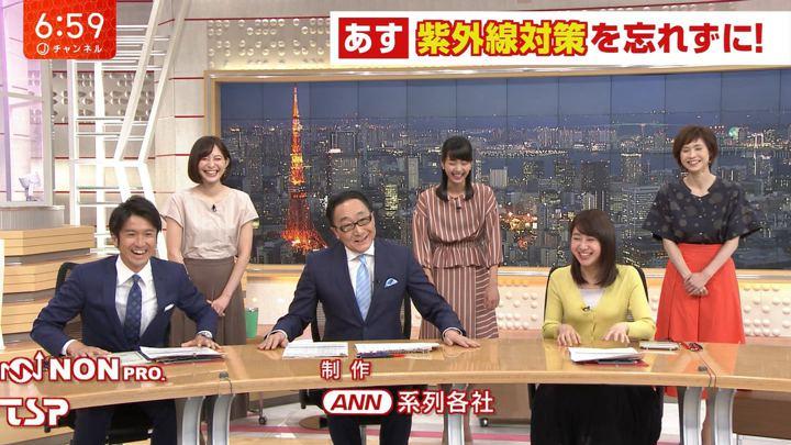 2019年05月16日久冨慶子の画像07枚目