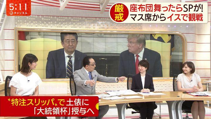2019年05月22日久冨慶子の画像04枚目