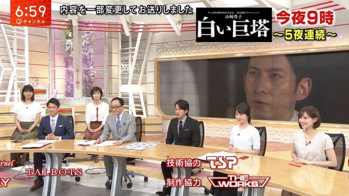 2019年05月22日久冨慶子の画像08枚目