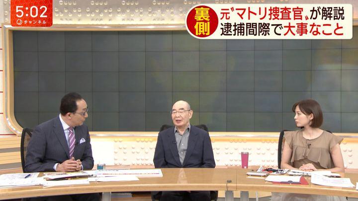2019年05月23日久冨慶子の画像02枚目