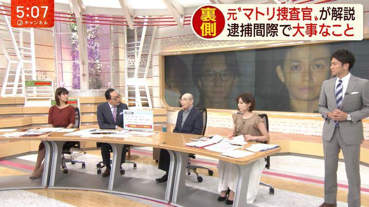 2019年05月23日久冨慶子の画像03枚目