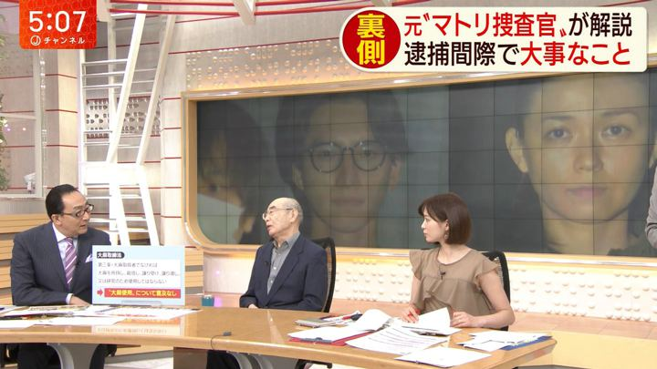 2019年05月23日久冨慶子の画像04枚目