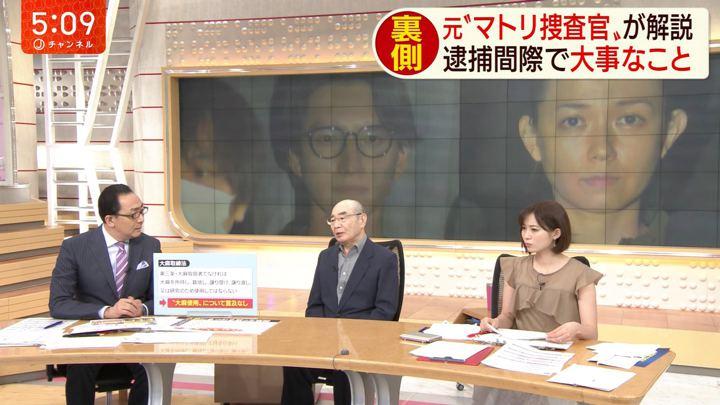 2019年05月23日久冨慶子の画像05枚目