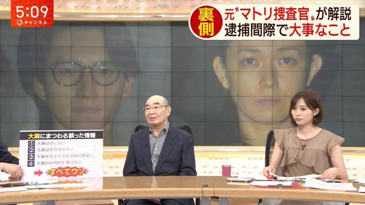 2019年05月23日久冨慶子の画像06枚目