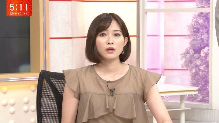 2019年05月23日久冨慶子の画像07枚目