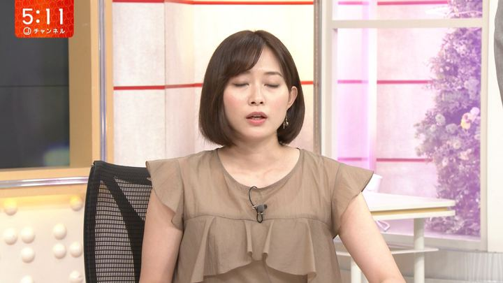 2019年05月23日久冨慶子の画像08枚目