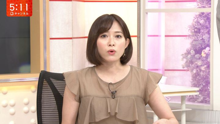 2019年05月23日久冨慶子の画像09枚目