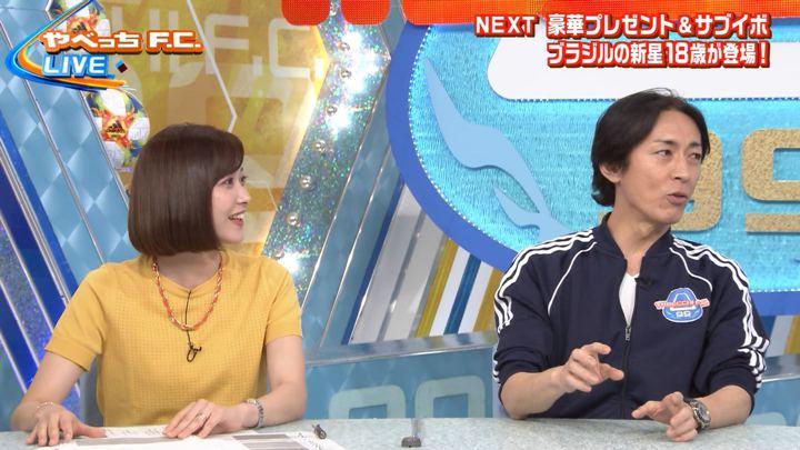 2019年05月26日久冨慶子の画像04枚目