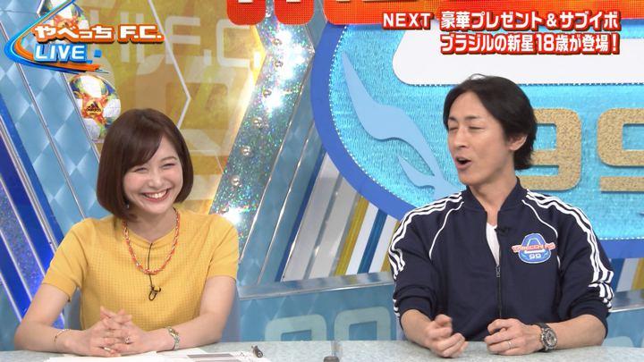 2019年05月26日久冨慶子の画像06枚目