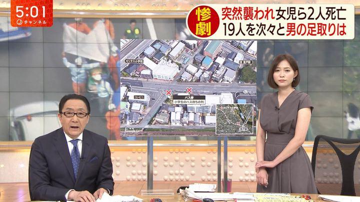 2019年05月28日久冨慶子の画像02枚目