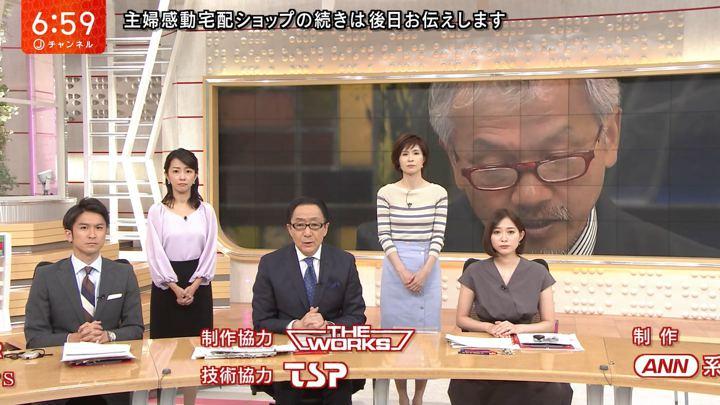 2019年05月28日久冨慶子の画像17枚目