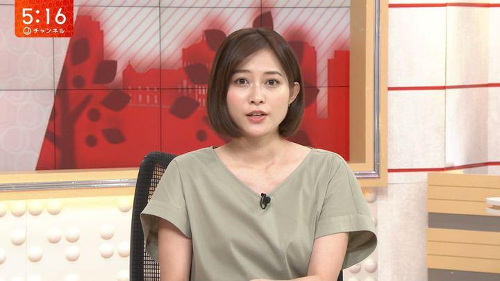 2019年05月29日久冨慶子の画像03枚目