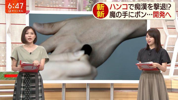 2019年05月29日久冨慶子の画像09枚目