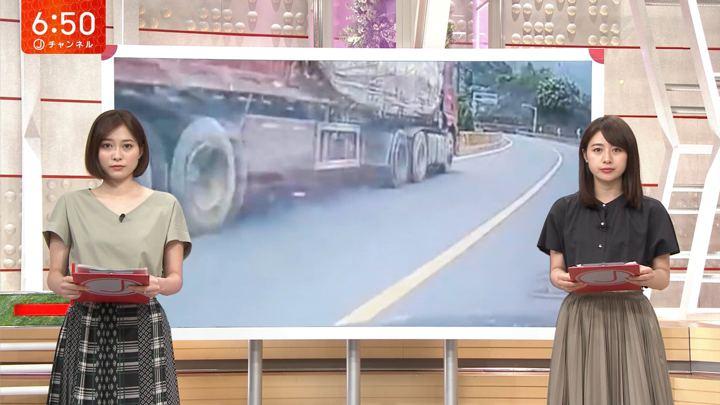 2019年05月29日久冨慶子の画像10枚目