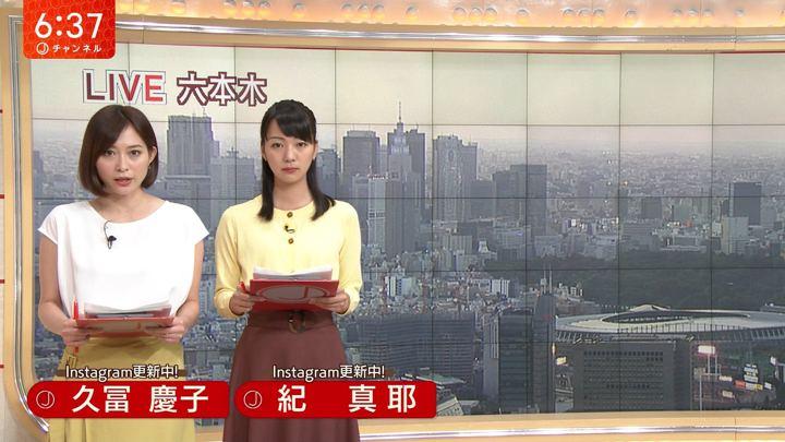 2019年05月30日久冨慶子の画像06枚目