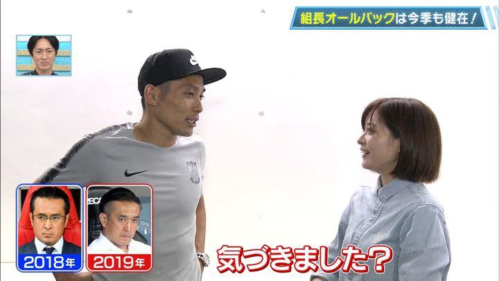 2019年06月02日久冨慶子の画像03枚目