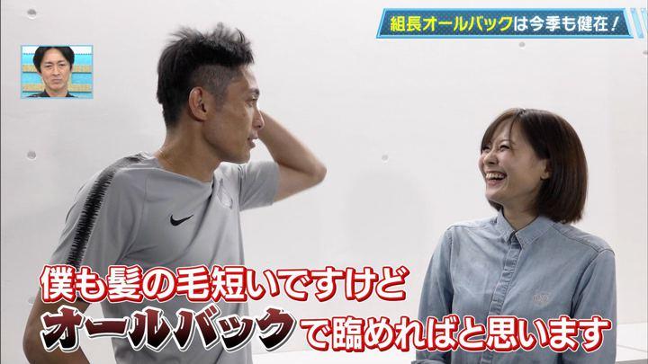 2019年06月02日久冨慶子の画像04枚目