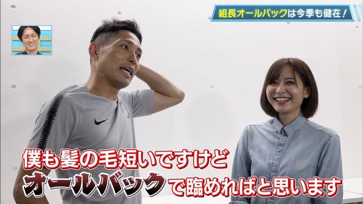 2019年06月02日久冨慶子の画像05枚目