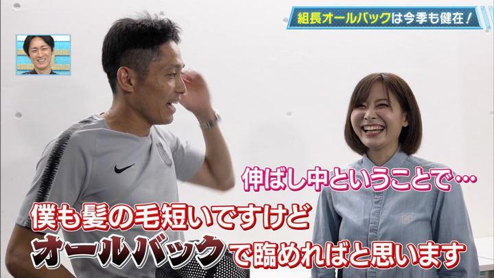 2019年06月02日久冨慶子の画像06枚目