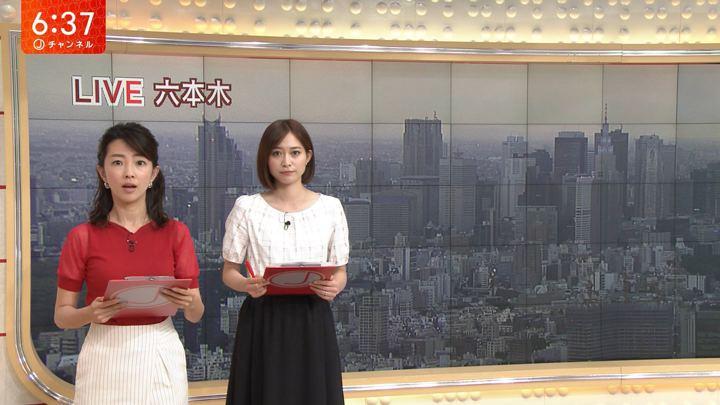 2019年06月04日久冨慶子の画像03枚目