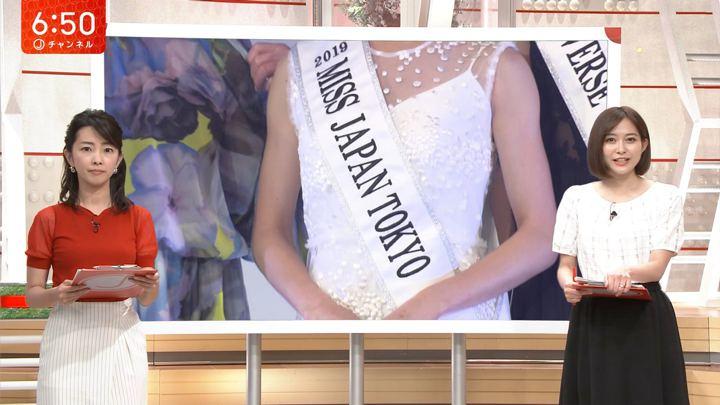 2019年06月04日久冨慶子の画像06枚目