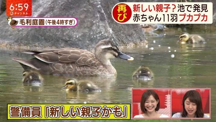 2019年06月04日久冨慶子の画像09枚目