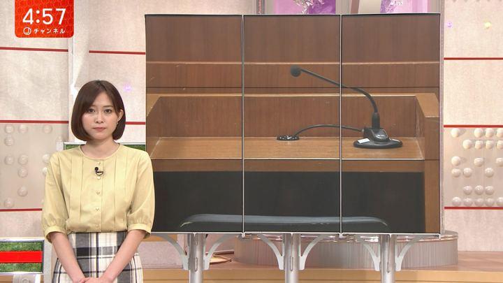 2019年06月05日久冨慶子の画像02枚目