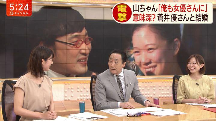 2019年06月05日久冨慶子の画像04枚目