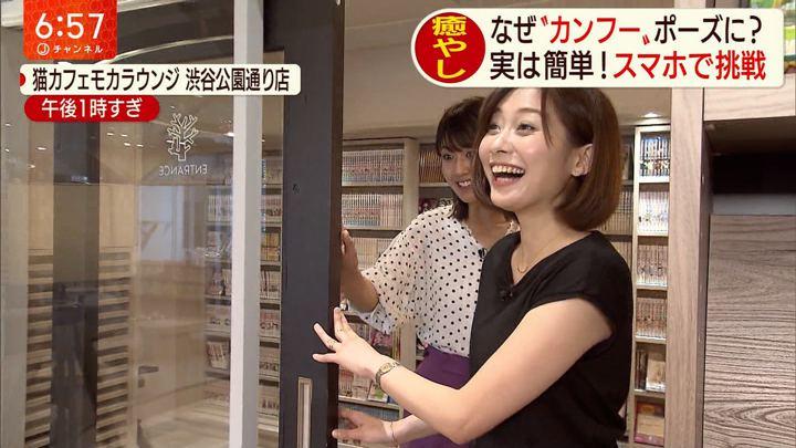 2019年06月05日久冨慶子の画像08枚目