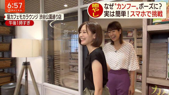 2019年06月05日久冨慶子の画像09枚目