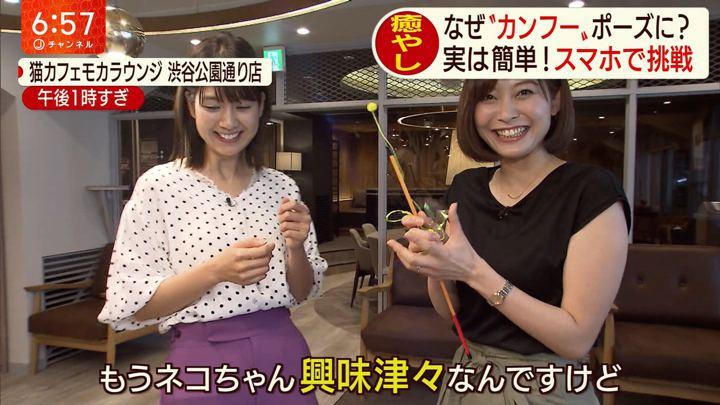 2019年06月05日久冨慶子の画像10枚目