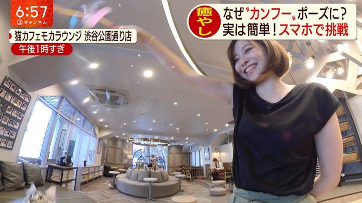 2019年06月05日久冨慶子の画像11枚目