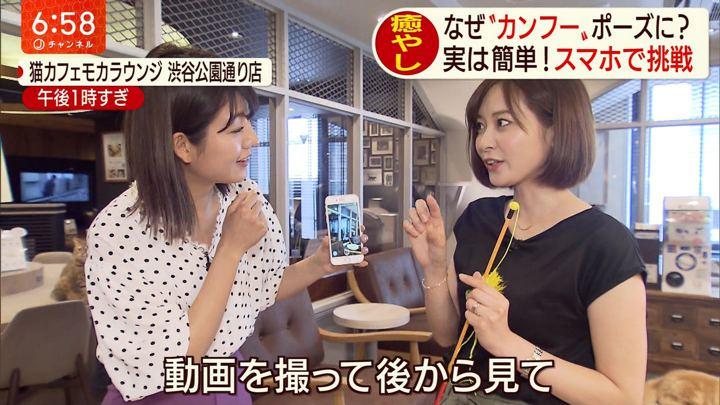 2019年06月05日久冨慶子の画像12枚目