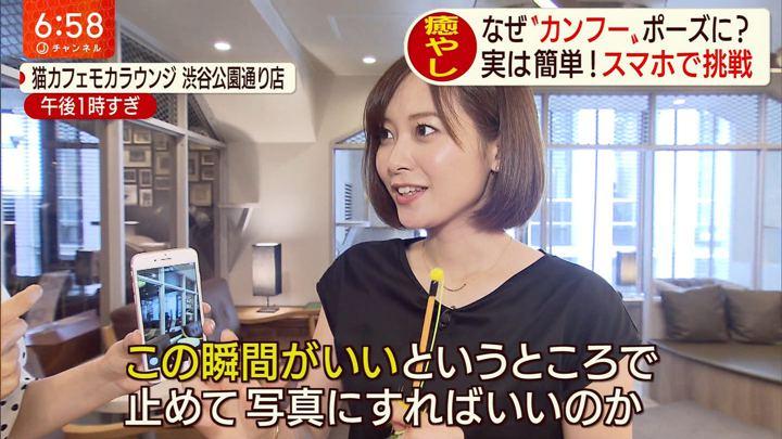 2019年06月05日久冨慶子の画像13枚目